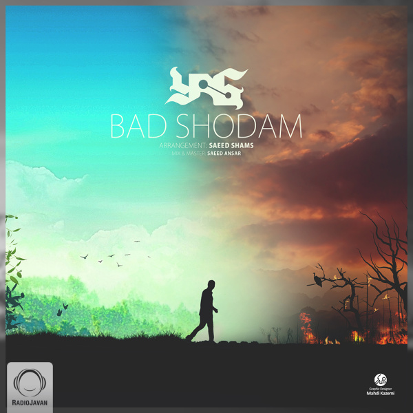 Yas - Bad Shodam