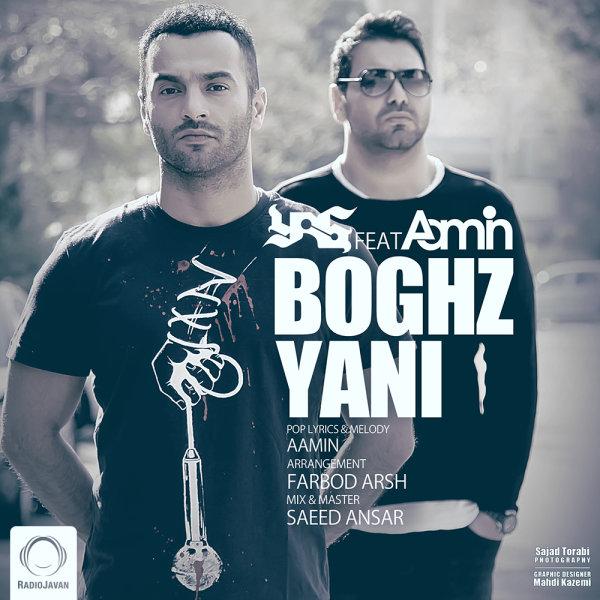 Yas - 'Boghz Yani (Ft AaMin)'