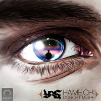 Yas - 'Hamechi Dorost Mishe'