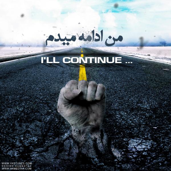 Yas - 'Man Edameh Midam'
