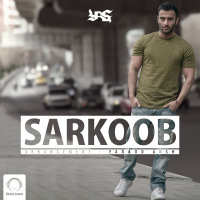 Yas - 'Sarkoob'