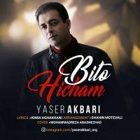 Yaser Akbari - 'Bi To Hicham'