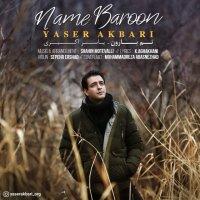 Yaser Akbari - 'Name Baroon'