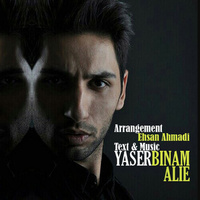 Yaser Binam - 'Aaliye'