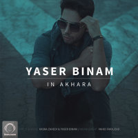 Yaser Binam - 'In Akhara'