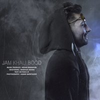 Yaser Binam - 'Jam Khali Bood'