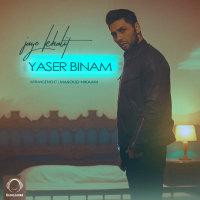 Yaser Binam - 'Jaye Khalit'