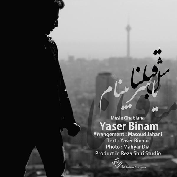 Yaser Binam - Mese Ghablana