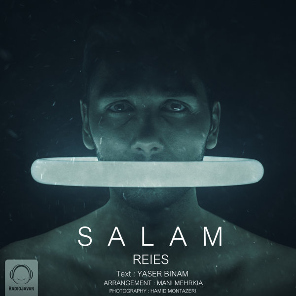 Yaser Binam - Salam Reies