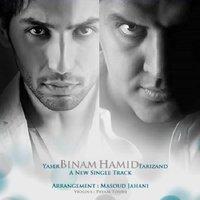 Yaser Binam - 'Sogand (Ft Hamid Farizand)'