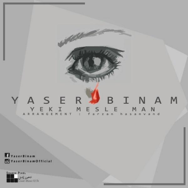 Yaser Binam - 'Yeki Mesle Man'