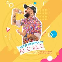 Yaser Mahmoudi - 'Alo Alo'