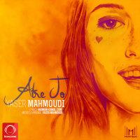Yaser Mahmoudi - 'Atre To'