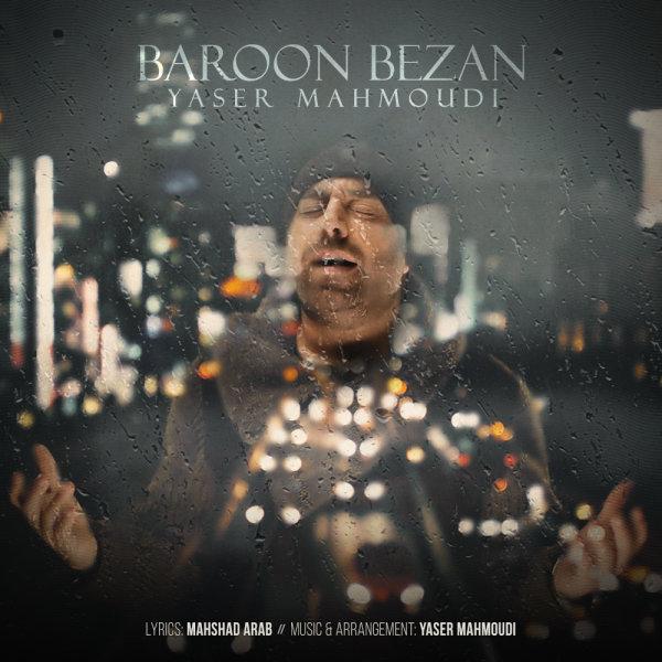 Yaser Mahmoudi - 'Baroon Bezan'