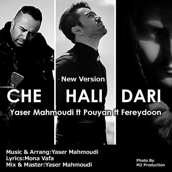 Pouyan - 'Che Hali Dari (Ft Yaser Mahmoudi & Fereydoun)'