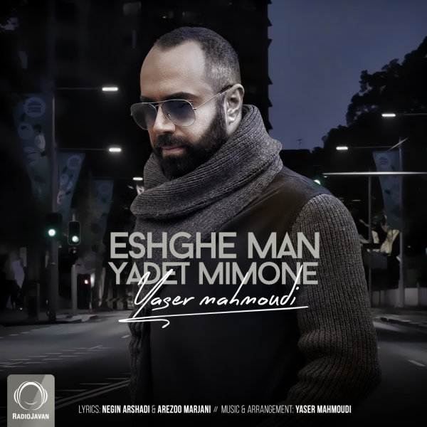 Yaser Mahmoudi - 'Eshghe Man Yadet Mimone'