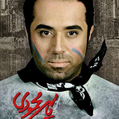 Yaser Mahmoudi - 'Fekro Khial'