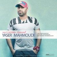 Yaser Mahmoudi - 'Halet Chetoreh Eshgham'