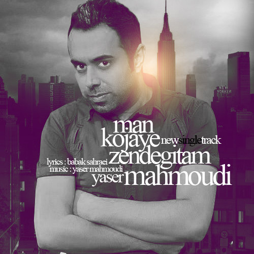 Yaser Mahmoudi - 'Man Kojaye Zendegitam'