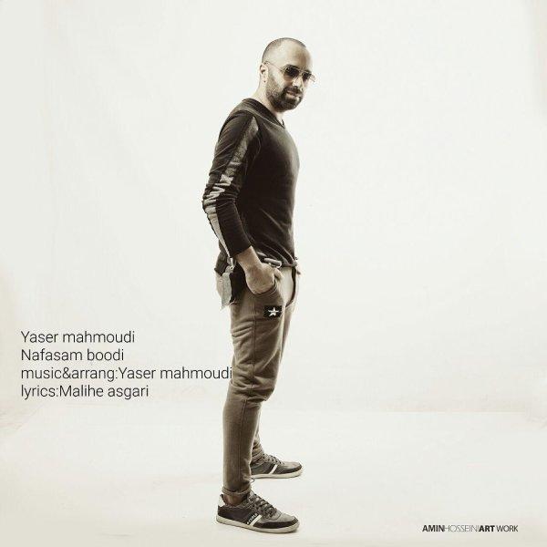 Yaser Mahmoudi - 'Nafasam Boodi'