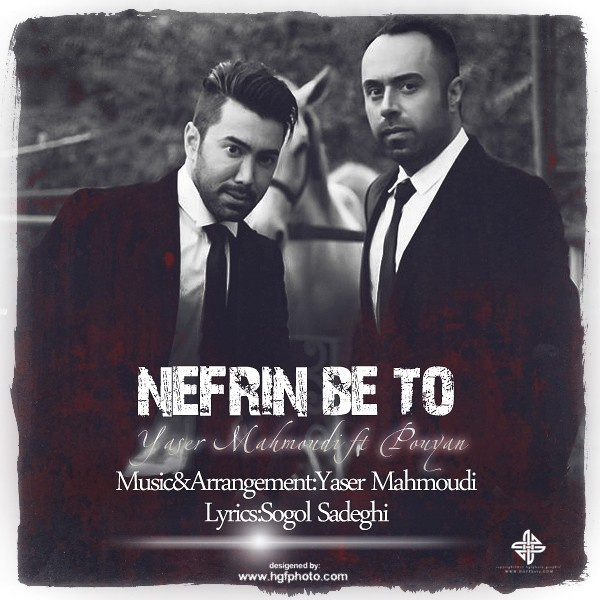 Pouyan - 'Nefrin Be To (Ft Yaser Mahmoudi)'