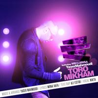 Yaser Mahmoudi - 'Toro Mikham (Ft MB & Larisa)'