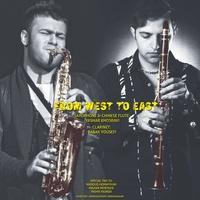 Yashar Khosravi & Babak Yousefi - 'From West To East'