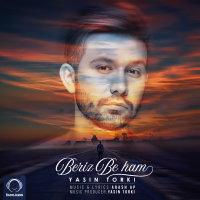 Yasin Torki - 'Beriz Be Ham'