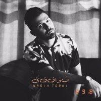 Yasin Torki - 'Tavafoghi'