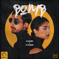 Zakhmi & Sogand - 'Bomb'