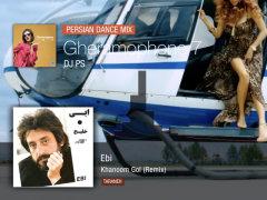DJ PS - Gheramophone (Episode 7)