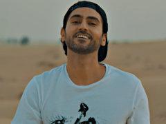 Erfan - Haleh Man Khoobeh