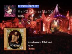 DJ PS - End of Summer Mix 2017