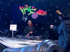 DJ Taba - 'Mix 1 (Live At BBC Norooz Show)'