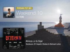 DJ Fere - 'Weekend (Episode 10)'