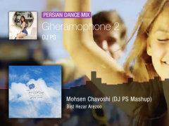DJ PS - Gheramophone (Episode 2)