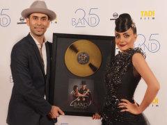 25 Band - Bavar (Album Release Celebration)