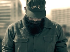 Hamid Sefat - 'Che'