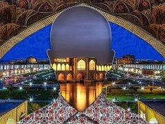 Arshan Rahimi - 'Esfahan'