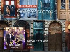 DJ PS - Gheramophone (Episode 8)