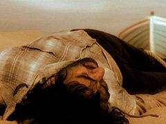 Erwin Khachikian - 'Ghayegh O Nameh'