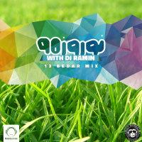 13 Bedar Mix 1395 - 'DeeJay Ramin'