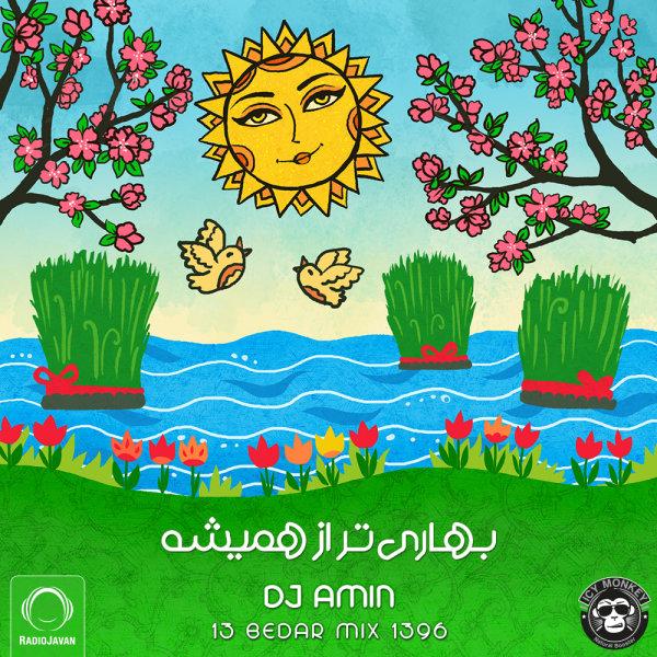 13 Bedar Mix 1396 - 'DJ Amin'