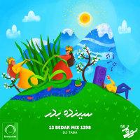 13 Bedar Mix 1398 - 'DJ Taba'