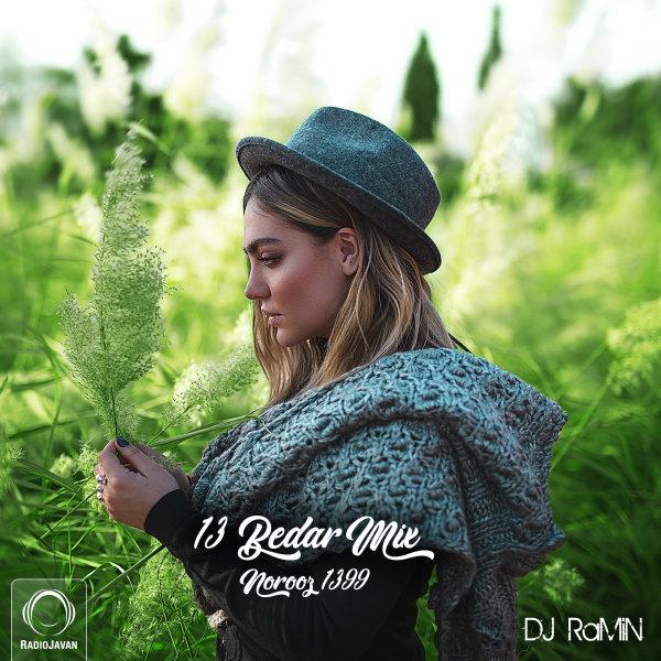 13 Bedar Mix 1399 - 'DJ RaMiN'