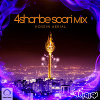 4-Shanbe Soori Mix 1395 - 'Hosein Aerial'