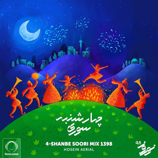4-Shanbe Soori Mix 1398 - 'Hosein Aerial'
