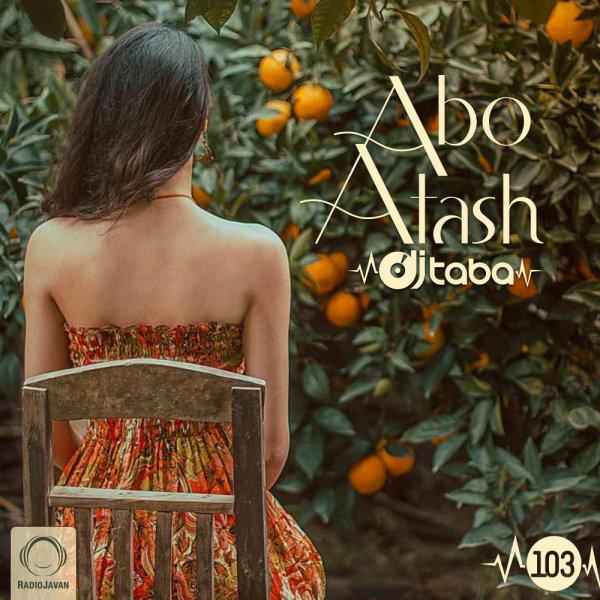 Abo Atash - 'Episode 103'