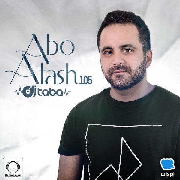 Abo Atash - 'Episode 105'