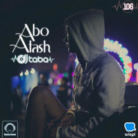 Abo Atash - 'Episode 106'